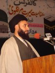 Syed Agha Rahat al Hussain Hussaini