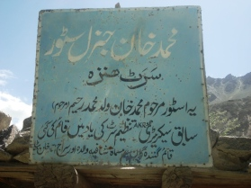 Signboard of a shop established in memory of a social activist