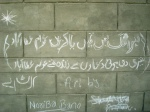 A couplet written on the wall of a school in deserted and devastated Attabad