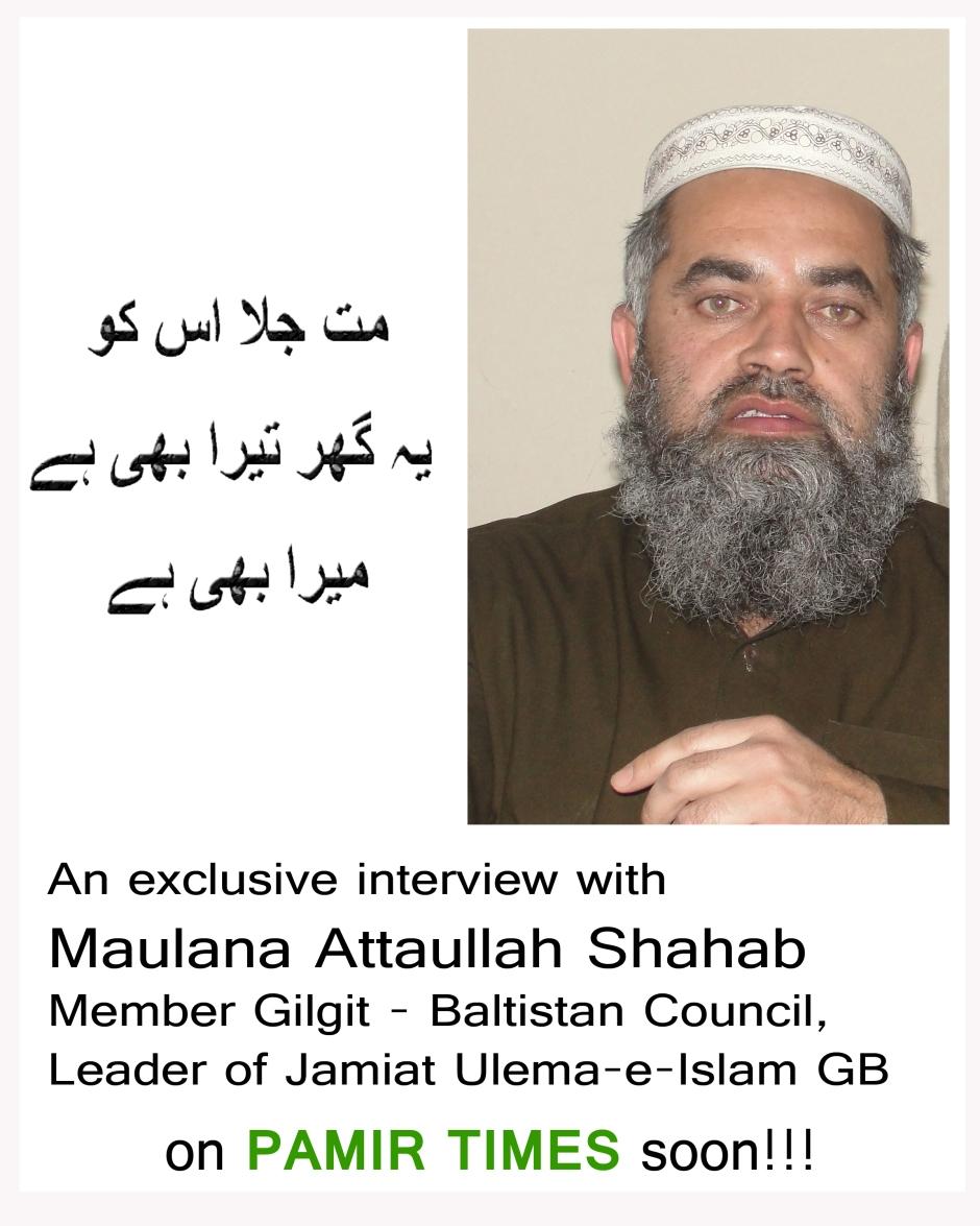 Maulana Shahab