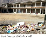 Garbage in front of the Girls High School, Kashrote - Gilgit