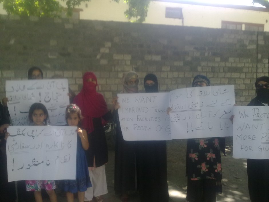 GILGIT: A group of female students protesting in front of the GBLA building. The protesters accused PIA of issuing tickets only to their near and dear ones, or through commissioned agents who charge 500 rupees higher than the usual ticket price. Photo Courtesy: Farooq