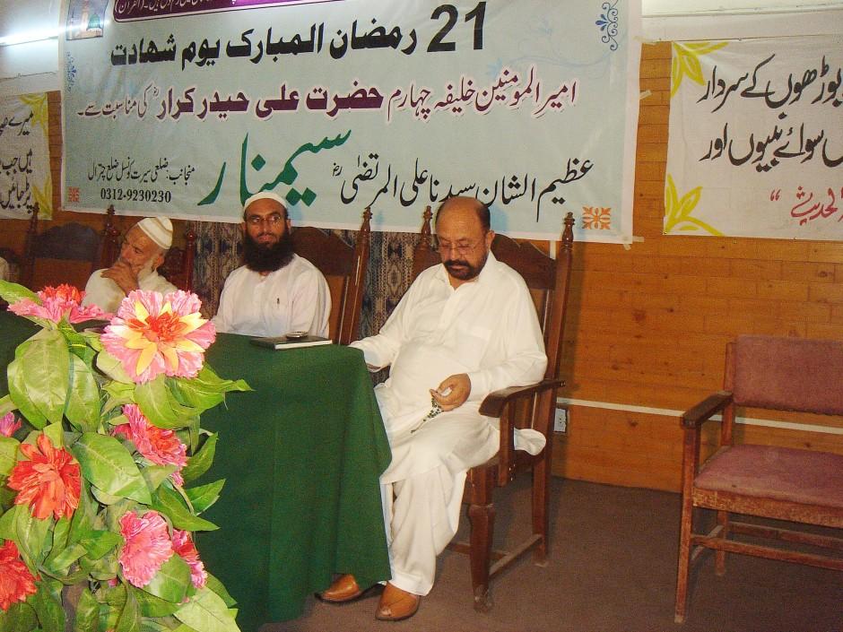 Seminar on Youm-e-Shahadat Hazrat Ali (AS) held in Chitral