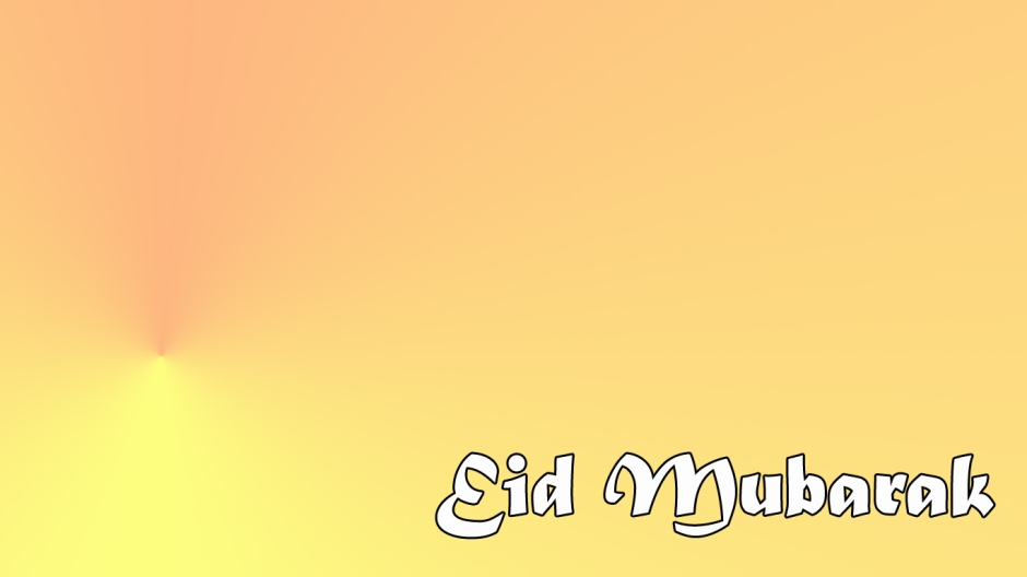 We extend warm greetings of Eid-al-Fitr to all our readers across the globe :-)